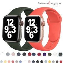 Pulseira de silicone preto unity para apple relógio banda 44mm 40mm 38mm 42 mm cinto de borracha smartwatch pulseira iwatch serie se 6 5 4 cinta