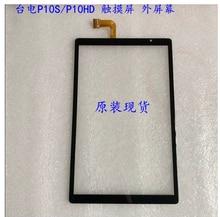 PANTALLA TÁCTIL PARA Teclast Taipower P10S/P10HD, Angs-ctp-101350A de pantalla externa