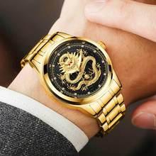 Top Brand Luxury Golden 3D Vivid Dragon Mens Watches Fashion Men Watch Full Stainless Steel Quartz Clock Male Relogio Masculino цена 2017