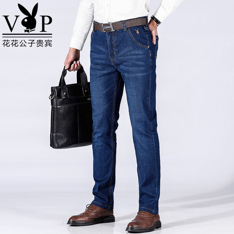 -P46 Playboy Vip Jeans Men's Business Slim Fit Elasticity Plus-sized Menswear Casual Pants