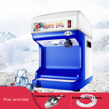 цена на Electric cube ice shaver crusher machine for commercial kitchen ice shaving equipment automatic shaved ice maker