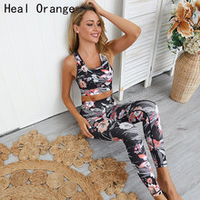 2 Piece Gym Set Workout Clothes for Women Sports Bra and Leggings Wear Clothing Athletic Yoga