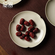Растительная серая чайная тарелка китайская Фруктовая Ретро