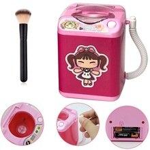Drop Ship Multifunction Mini Makeup Brush Powder Puff Washing Machine