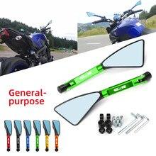 Universal espelho da motocicleta cnc retrovisor lateral para suzuki gsr400 gsr600 gsr750 gsr 600 400 750