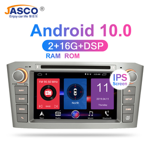 Image 1 - ذاكرة الوصول العشوائي أندرويد 10.0 مشغل أسطوانات للسيارة ستيريو الوسائط المتعددة سماعة لتويوتا أفينسيس/T25 2003 2008 راديو تلقائي لتحديد المواقع والملاحة الفيديو والصوت