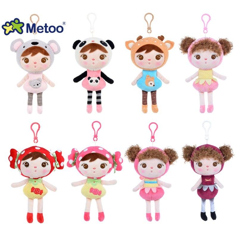 Metoo Doll Stuffed Animals For Girls Baby Mini Pendant Cute Panda Soft Cartoon Plush Toys For Kids Child Christmas Birthday Gift