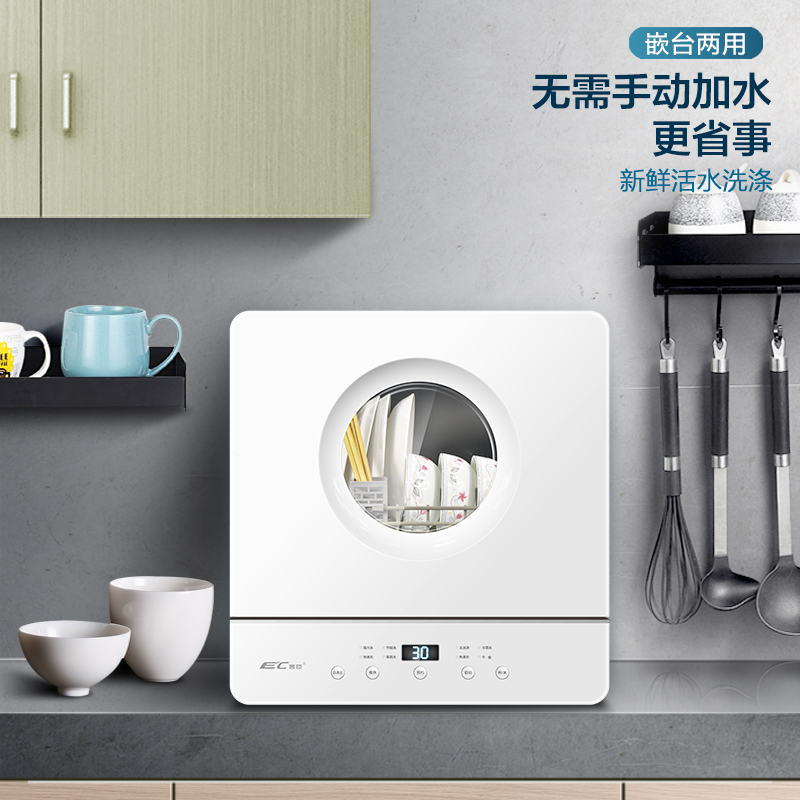 Full Automatic Mini Dishwasher Fast Wash Save Water And Electric 3in 1 Fruit And Vegetable Disinfection Cabinet Dish Washer