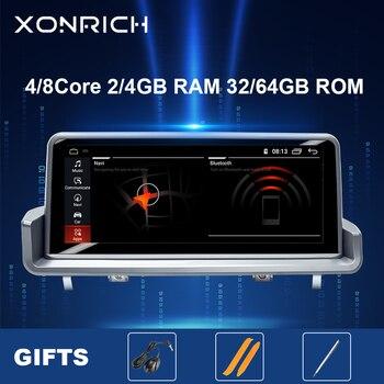 Radio de coche 4GB 64GB Android 10,0 para BMW E90 E91 E92 E93 2005-2012 unidad principal estéreo Multimedia pantalla GPS navegación Audio