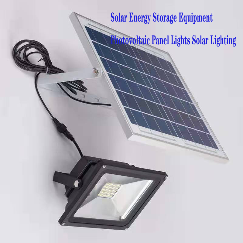 Solar Energy Storage Equipment Photovoltaic Panel Lights Solar Lighting