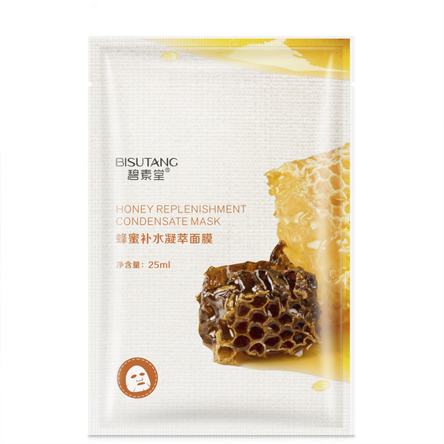 Fresh Orange Aloe Rice Pomegranate Bamboo Rose Green Tea Honey Moisturizing Water Mask 5