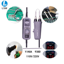 110v 220v us eu plug yihua 938d smd dual soldering iron soldering station led display smd rework soldering station YIHUA 110V/220V EU/US PLUG 938D Portable Hot Tweezers Mini Soldering Station Hot Tweezer For BGA SMD Repairing