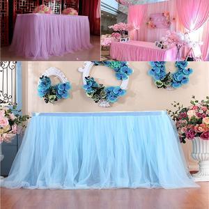 100 x 70 cm Multicolor Table Skirt Cover Birthday Wedding Festive Birthday Party Home Decor Table Cloth