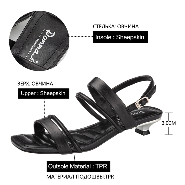 Donna in Low Heels Women Sandals Summer Real Leather Square Toe Elegant Strips Gladiator Sandals Ankle