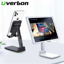 2020 Metal Desktop Tablet Holder Table Cell Foldable Extend