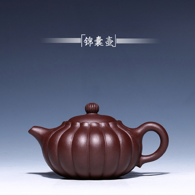 Famous Manual Recommended Undressed Ore Old Purple Clay Chrysanthemum Kits Manufacturers Selling Tea Set The Teapot