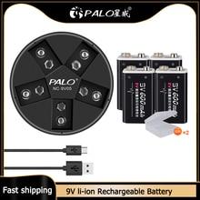 PALO 600mAh 9 V 리튬 이온 충전식 배터리 9 v 리튬 멀티 미터 마이크 장난감 원격 제어 KTV 사용 9 v 배터리