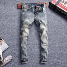 Italian Style Fashion Men Jeans Retro Washed Slim Fit Destroyed Vintage Ripped Streetwear Hip Hop Designer Homme