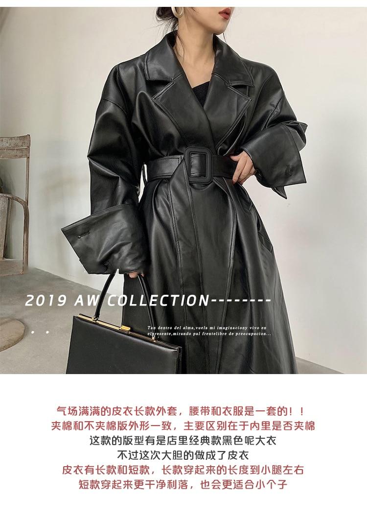 H1383310f4a574ee3a4f1ca27f99e52b2c Lautaro Long oversized leather trench coat for women long sleeve lapel loose fit Fall Stylish black women clothing streetwear
