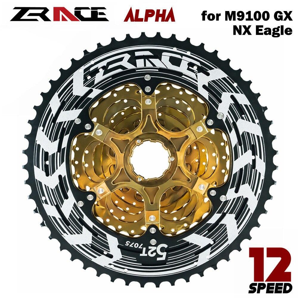 ZRACE Alpha 12s ligero MTB bicicleta rueda libre 50 T/52 t-gold Cassete para M9100/XX1 GX Eagle bicicleta 12 Velocidad Cassette 2L de doble velocidad de Cocina eléctrica picadora de carne picadora de alimentos de acero inoxidable utensilios domésticos de cocina eléctricos