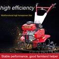 Многофункциональный почвенный рыхлый почвенный маленький траншеекопатель  сельскохозяйственная машина для прополки  роторный культивато...