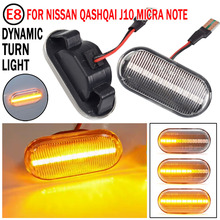 2pcs דינמי LED צד מרקר אורות 12V תור זורם אות אור צד מהדר מנורת פנל מנורת עבור ניסן הקאשקאי J10 Micra C