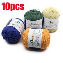 Fils à tricoter 100% coton, 10 pièces, fil Crochet pour tricot, Anti boulochage 500 g/ensemble