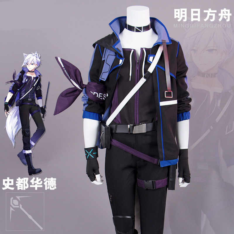 Game Arknights Steward Cosplay Costume Anime Cos Uniform  Ear+Tail Full Set H