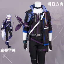 Game Arknights Steward Cosplay Costume Anime Cos Uniform  Ear+Tail Full Set H christmas cos new game suzukaze aoba hot anime cosplay costume evil dress black wings full set