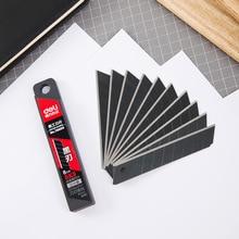 18mm large Deli 78000 black art blade industrial multi functional paper cutting box wall manual blade wallpaper blade