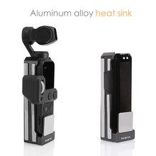 Osmo ポケットアルミ合金ヒートシンク冷却することができる保護ケースケージマウント Osmo ポケットアクセサリーユニバーサル三脚 Selfie スティック