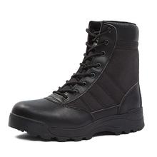 Męskie buty pustynne taktyczne buty wojskowe odkryte buty wojskowe moda motocykl mężczyźni walki kostki wojskowe buty wojskowe męskie tanie tanio Quanzixuan Desert Boots CN (pochodzenie) ANKLE Stałe Cotton Fabric Okrągły nosek RUBBER Wiosna jesień Mieszkanie (≤1cm)