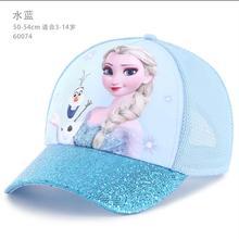 Disney frzoen Эльза Анна головные уборы для девочек детские