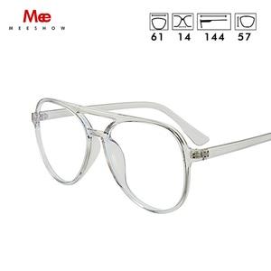 Image 3 - Meeshow TR90 Anti blue Light Glasses frame men women computer eyeglasses blue blocking oversize glasses goggles spectacle frame