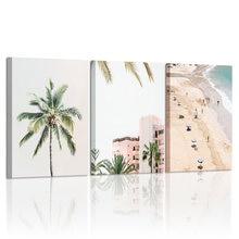 Набор из 3 предметов гавайская Настенная картина пляжный декор
