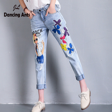 Woman Jeans High Waist Loose Harem Pants European Style Printed Cuffs Hole Pocke