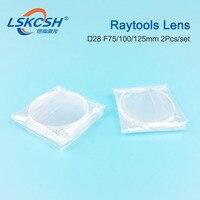 LSKCSH fiber laser focusing lens/collimator lens D28 F75/100/125mm Bodor Raytools BT210 BT230 laser cutting head Wholesale