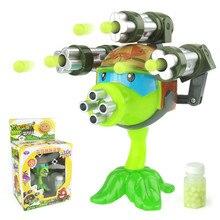 1 шт. интересные растения против зомби Аниме Фигурка модель игрушки 15 см гатлинг Горох стрелок(3 пушки) Высокое качество Запуск игрушки для детей подарок