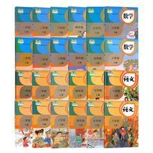 24 Pcs China Textbook, Chinese PinYin Hanzi Mandarin Language Book Mathematics Textbook for Grade 1-6 of Primary School in 2020