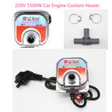 220V 1500W Car Engine Heater Preheater Not Webasto induction heater Water Tank Air Parking thermostat Heater For Motor Caravan(China)