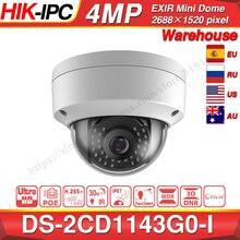 Hikvision DS 2CD1143G0 I POE kamera Video gözetim 4MP IR ağ Dome kamera 30M IR IP67 IK10 H.265 +