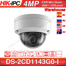 Hikvision DS 2CD1143G0 I poe câmera de vigilância de vídeo 4mp ir rede dome câmera 30m ir ip67 ik10 h.265 +