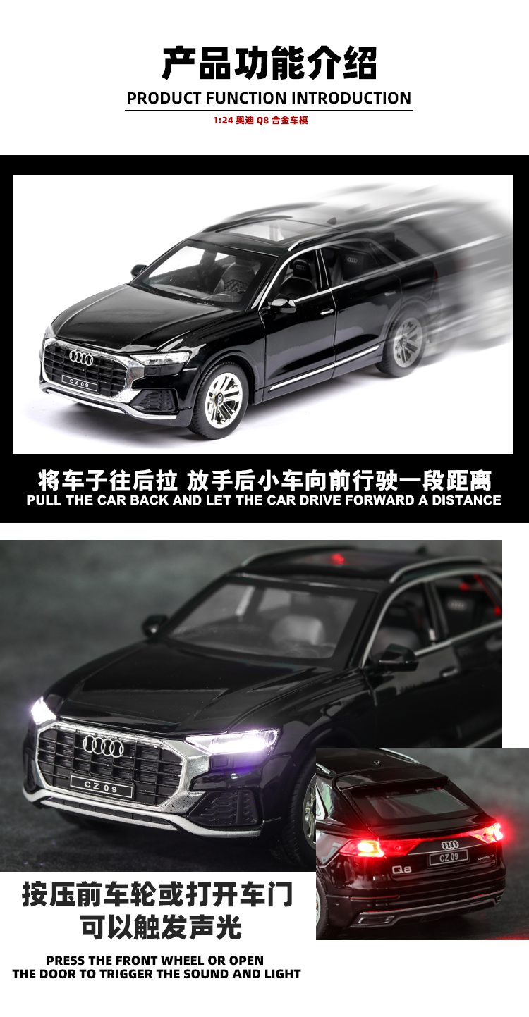 Audi Q8 with Sound and Lights Model Car 45