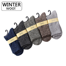 цена на New 5 Pair/Lot Men's Wool Socks Stripe Casual Calcetines Hombre Thick Cotton Socks Winter Warm Socks Male High Quality