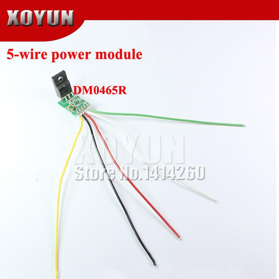 LCD Power Board 5-wire Power Module Display Universal Power Module DM0465R