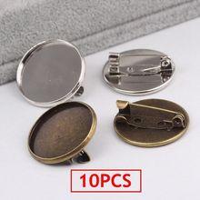 10 шт металлические заготовки для броши 25 мм