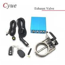 Один комплект выпускной клапан управления+ электрический блок управления для выхлопа Catback даунтруп мульти размер
