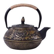 Unbeschichtete Teekanne Eisen 900 ml Eisen Teekanne Wasserkocher mit Edelstahl Infuser Sieb Pflaume Trinken Wasserkocher für Kochendem Wasser Oolong