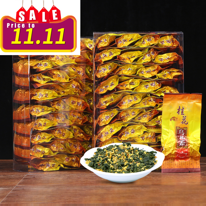 Oolong Tea, Osmanthus And Osmanthus Oolong Tea, Taiwan Original Special Aroma Alpine Frozen Top Oolong Tea 250g
