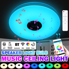 Support WIFI Modern LED Ceiling Lights Dimmable RGB Music Lamp Bluetooth Speaker Remote APP Control For Livingroom 110V/220V